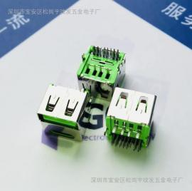 TYPE-C+USB2.0/3.1A母座|180度鱼叉脚插板―二合一母座