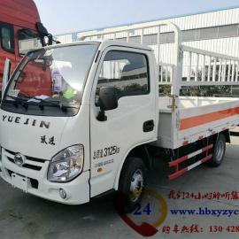 跃进牌3.25米气瓶运输车 上汽小福星S50气瓶运输车
