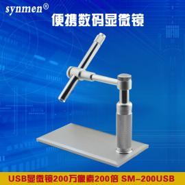 USB笔式数码显微镜高清手机维修放大镜便携工业检测调节200倍