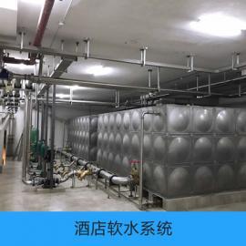 【中霖中科】酒店软水系统,酒店软化水设备