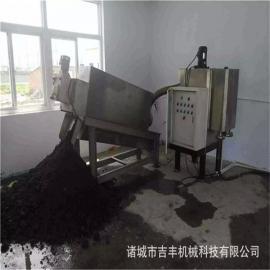 污泥处理设备 带式压滤机 吉丰科技一站式服务