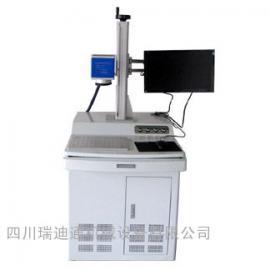 激光打标机、20瓦光纤激光打标机、激光刻字打标机厂家