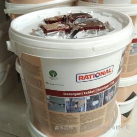 德��RATIONAL�f能蒸烤箱清��片��|清洗�片|除油片