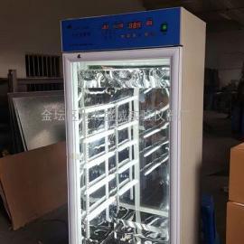 150C光照培�B箱