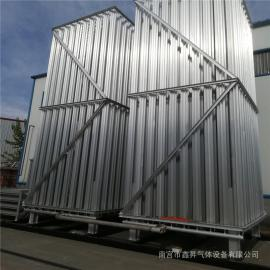 LNG/BOG/EAG汽化器 空温式气化器 天然气气化器