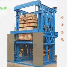 大吨位升降货梯厂家大吨位液压货梯超大吨位液压升降货梯定制