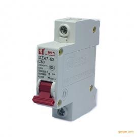 BSL三绫小型断路器DZ47-63低压断路器空气断路器空气开关