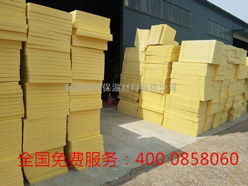 B1级挤塑聚苯板(XPS板)