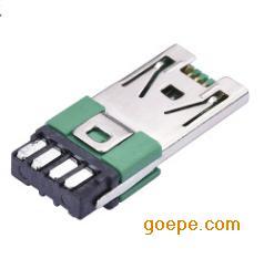5A大�流�W充 MICRO USB 7Pin公�^ OPPO快充安卓V8插�^
