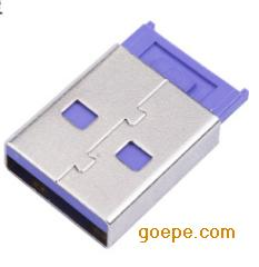 �W充公�^ 快充USB插�^ A公USB大�流 5A充�焊� 一�w式