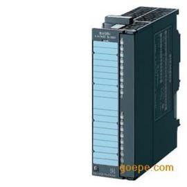 6ES7322-1BP00-0AA0西门子S7-300 数字输出SM322
