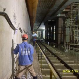 矿井防水堵漏公司