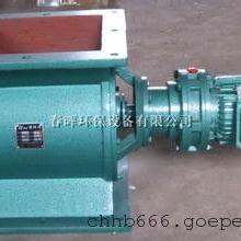 水泥厂150圆口星型卸灰阀卸料器制作工期