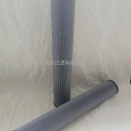 2.1000H20XL-A00-0-M中铁装备盾构机润滑油滤芯