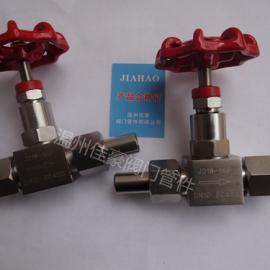 J21W-16P J21W-25P J21W-40P J21W-64P J21W-160P压力表仪表阀