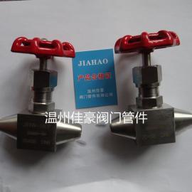 J61W-160P J61H-320P J61Y-320V J61W-P54 170V对焊式截止针型阀