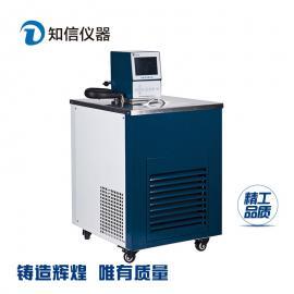 上海知信智能恒温循环器ZX-15C恒温水浴高精度恒温槽