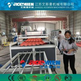 小青瓦树脂瓦生产线、仿古琉璃瓦北京赛车