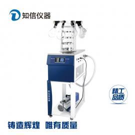上海知信台式冷冻干燥机系列ZX-LGJ-1多歧管型