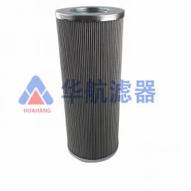 华航定制生产替代威格士滤芯 V0411V5C05液压油滤芯