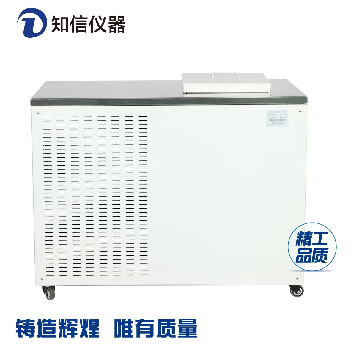 上海知信冷冻干燥机ZX-LGJ-27型普通型冷干机冻干机
