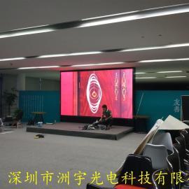 P3全彩led电子屏生产厂家