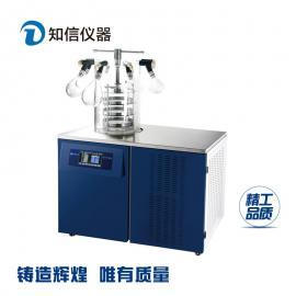 冷冻干燥机ZX-LGJ-27多歧管压盖型 知信