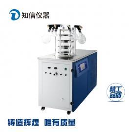 冷冻干燥机ZX-LGJ-27多歧管型 知信