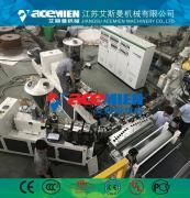 PVC透明瓦生产线、采光瓦生产线、PVC瓦设备