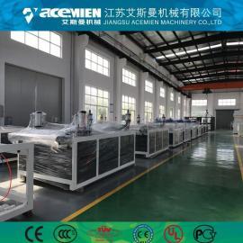 PVC波浪瓦挤出生产线设备
