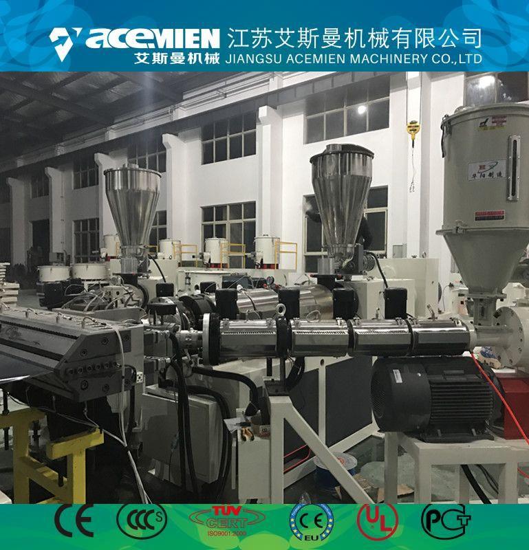 塑料波浪瓦机器厂家