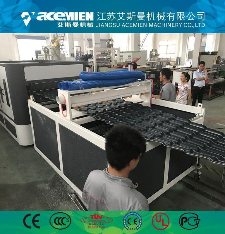 合成树脂瓦机械、仿古瓦机器、平改坡屋面瓦设备生产线