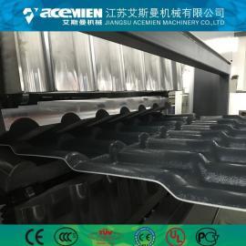 装饰瓦成型机设备、塑料瓦机器