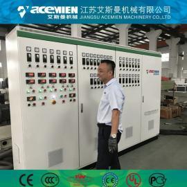 艾斯曼合成树脂瓦设备专业制造商