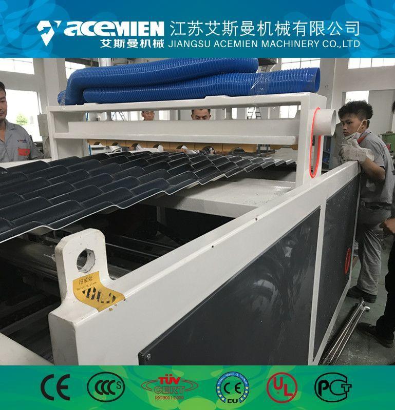 PVC复合瓦设备机器厂家