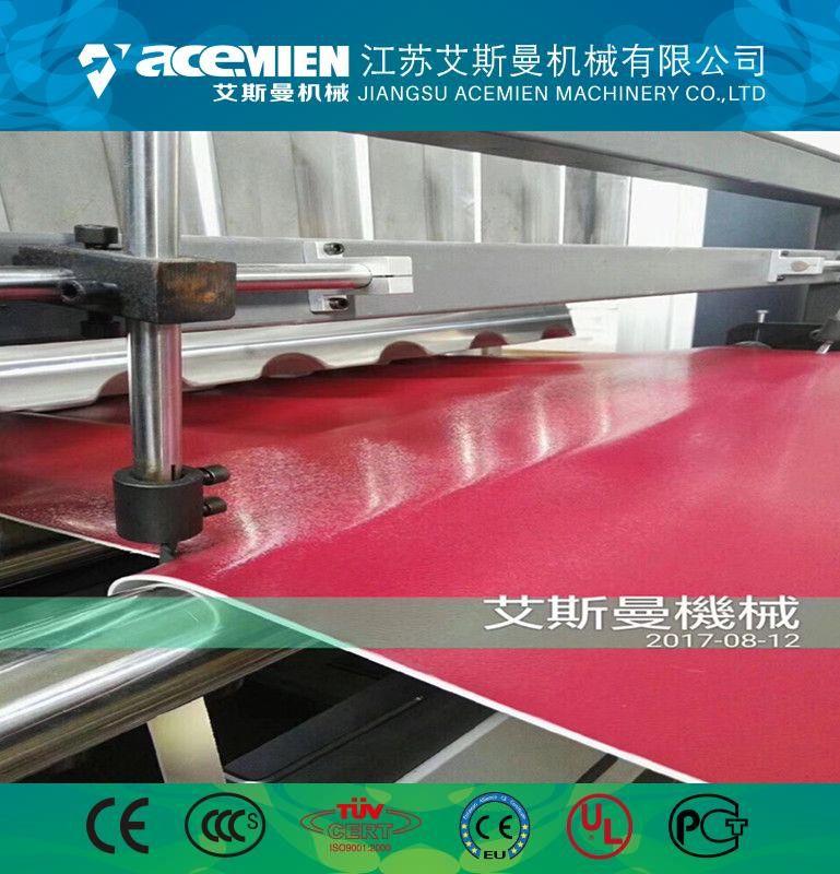 PVC瓦楞板 塑料合成瓦�C械