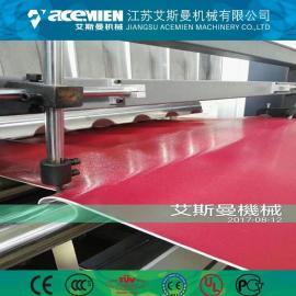 PVC透明瓦波浪瓦设备、屋面瓦设备生产线机器