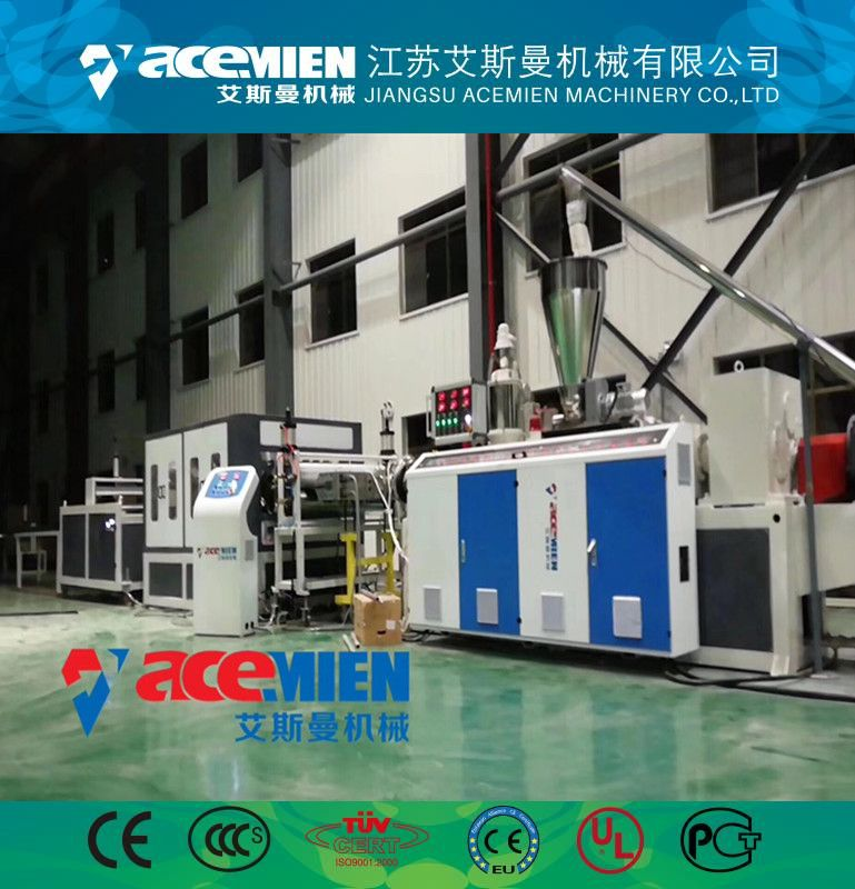 PVC波浪瓦 人造瓦 塑料瓦�D出 �W式塑料彩瓦�O��C械