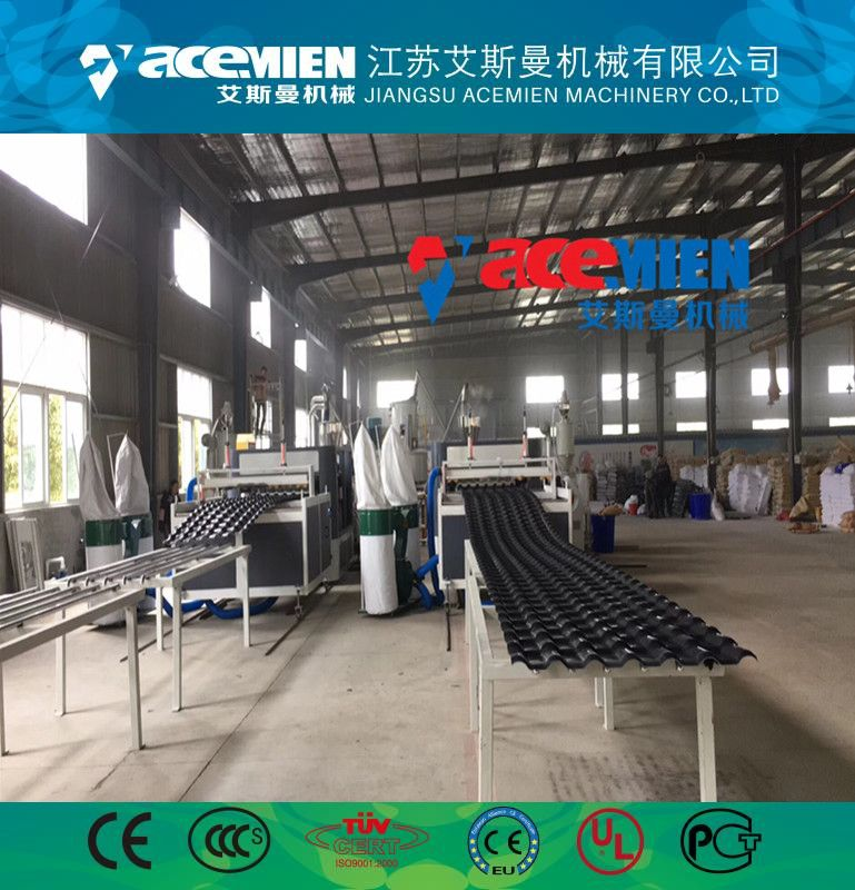 PVC波浪瓦设备、车棚仓库屋顶修补防腐瓦设备生产线