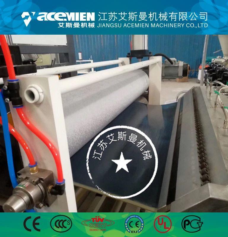 PVC波浪瓦 人造瓦 塑料瓦挤出 欧式塑料彩瓦设备机械