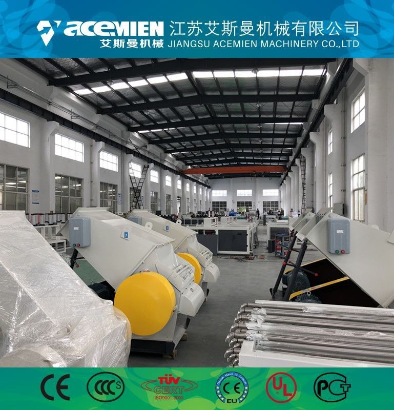 塑料瓦装饰瓦机器设备、 市政改造瓦设备生产线