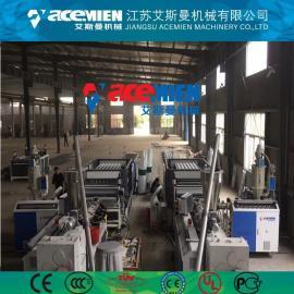 塑料瓦生产北京赛车