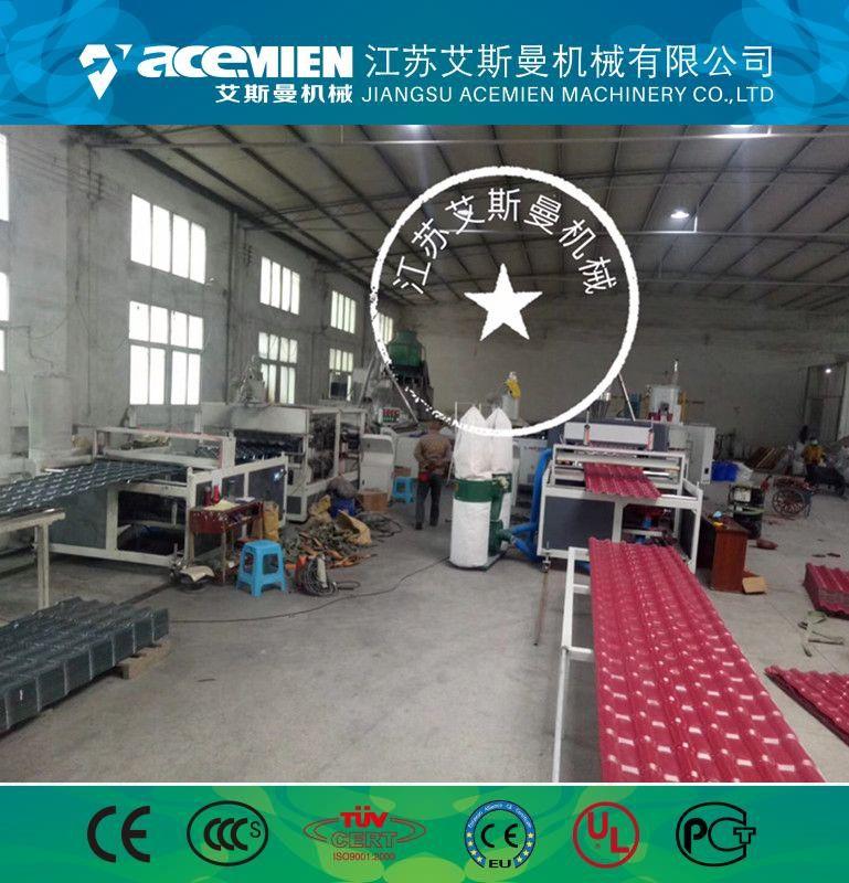 塑料彩瓦机械设备 塑料彩瓦生产线