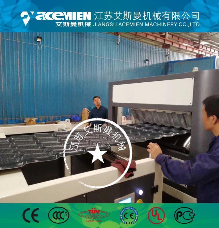 合成树脂瓦设备哪里买 找张家港艾斯曼机械