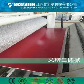 PVC塑料琉璃瓦生产线、新型塑料彩瓦机械设备