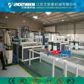 树脂瓦生产设备、合成树脂瓦设备、树脂瓦生产线