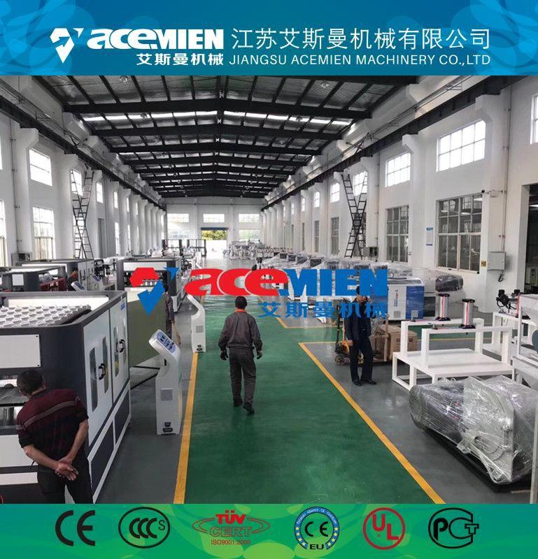 合成树脂瓦设备专业供应商