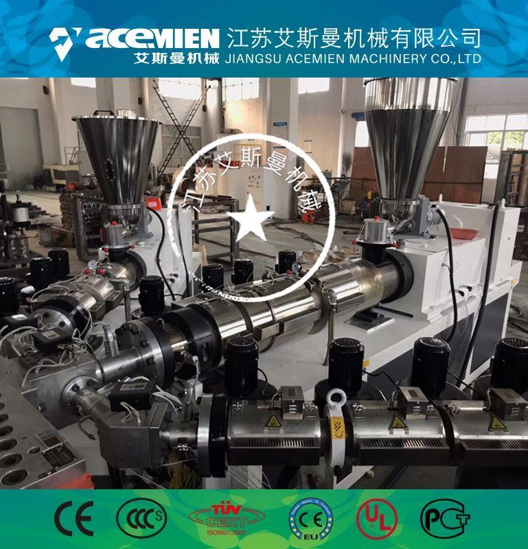 合成树脂瓦设备、pvc合成树脂瓦设备