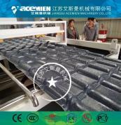 新款合成树脂瓦设备厂家 找艾斯曼机械
