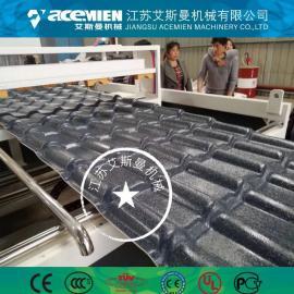 张家港PVC塑料波浪瓦生产线